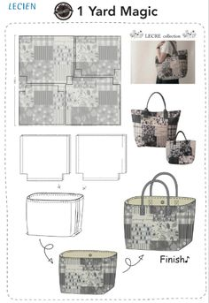 1 Yard Magic Lecre Bags from Lecien! — SewCanShe | Free Daily Sewing Tutorials