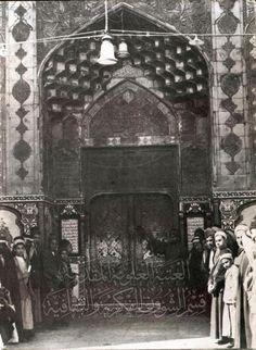 العتبة العلوية المقدسة - صور قديمة