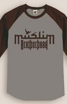 Kaos Anak Muslim Bandung