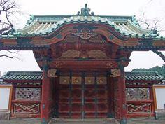 相关图片 Japanese Gate, Ueno Park, Study Abroad, Big Ben, Tower, Building, Travel, Doors, Rook