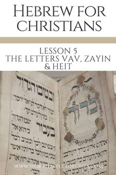 Bible Study Plans, Bible Study Tips, Christian Women, Christian Quotes, Christian Living, Christian Life, Hebrew For Christians, Starting A Bible Study, Jewish Beliefs