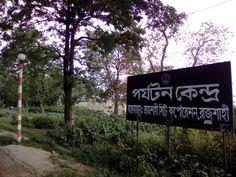 Parjatan Centre,Rajshahi