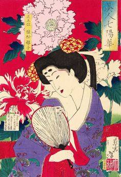 Tsukioka Yoshitoshi: Peony - Bijin Shichi-you-ka - Artelino Japanese Artists, Old Art, Japanese Woodblock Printing, Illustration Art, Japanese Myth, Art, Ukiyoe, Japan Art, Japanese Folklore