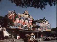 美國中情局於1960拍攝影片中出現的台南延平戲院(原日本時代宮古座)影像。 台南宮古座為日本時代台南四大戲院之一,1977年遭拆毀改建延平商業大樓。by Prince Wang