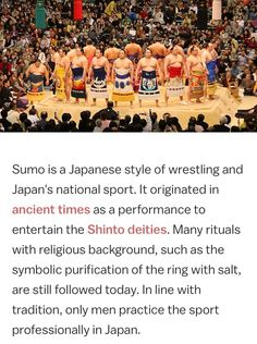 I WAS PLAYIN AROUND BEFORE BUT I ACTUALLY DO MEDITATE WHILE WATCHING SUMO WRESTLING. THE SPORT IS ORIGINALLY A DEDICATION TO THE ANGELS & DEMONS, THE SUMO WRESTLERS ARE LIKE A SACRIFICE IN A FORM, I RELIZED I WAS THAT, IM SORT OF THE SAME THING I BELONG TO THE GODS.