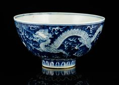 Chinese Blue and White Bowl Asian Collections Auction | Kaminski Auctions 2/22