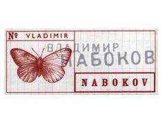 Ex libris de Vladimir Nabokov