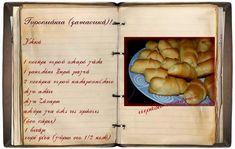Συνταγές, αναμνήσεις, στιγμές... από το παλιό τετράδιο...: Τυροπιτάκια Thing 1, Food Processor Recipes, Greek Beauty, Tarts, Drink, House, Beverage, Pies, Pastries