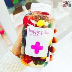 무엇 : 약통젤리 어디 : 해피필즈 What : Bottle Jelly Where : Happy Pills Photo by@heemingg 태그 #foodkin 로 음식이름 주소 가격을 알려주세요. 식즐 인스타 페이스북에 자신의 사진이 올라갈 수 있답니다. Pls tag #foodkin and tell us the names addresses and prices. Your photos will be uploaded on Facebook account and Foodkin instagram by foodkin