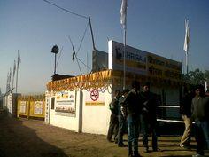 SAMIL Faizabad Automall