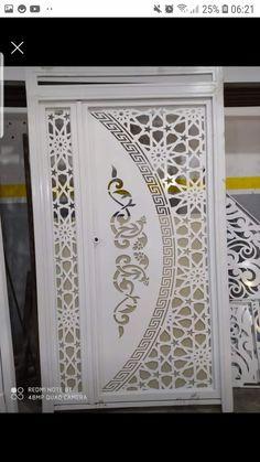 Door Gate Design, Doors, Mirror, Furniture, Home Decor, Decoration Home, Room Decor, Mirrors, Home Furnishings