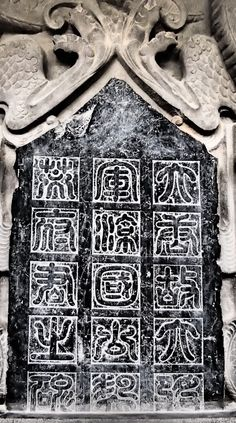 ♂ Chinese characters on tomb JWLP