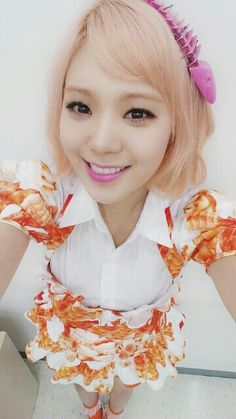 1000+ images about Lizzy on Pinterest | Orange caramel ...