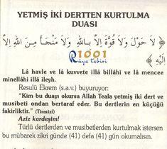 Doa Islam, Allah Islam, Islam Quran, Muslim Pray, Islamic Dua, Prayers, Wisdom, Positivity, My Love