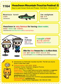 1164-Hwacheon Mountain Trout Ice Festival
