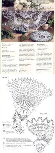 salfetki-mk11-min.jpg (1112×3051)