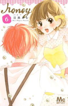 Manga Art, Manga Anime, High School Romance, Buy Honey, Shoujo, Japan, Sweet, Artwork, Books