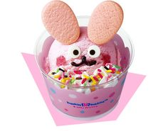 Baskin Robbins Japan August 2014: Happy Doll Usagi