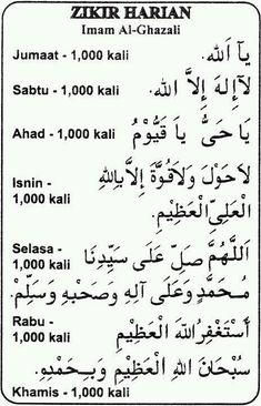 ilmu-ilmu akhirat dan dunia ! ISLAM ITU MUDAH , AL-QURAN ITU INDAH