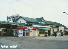Sendai, Nostalgia, Train, Japan, Mansions, Landscape, Nice, House Styles, Outdoor Decor