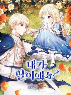 Anime Couples Manga, Chica Anime Manga, Manga English, Manga Story, 8bit Art, Familia Anime, Online Comics, Romantic Manga, Manga Collection