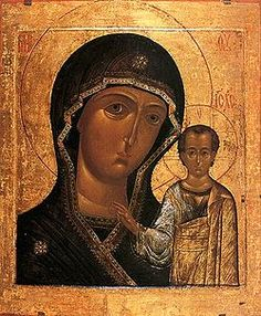 Kazanskaya icon Virgin mary   one of most honourest in Russia.. She was found in Kazani July 8 1579 On legend, girl Matronа 9 age thrice dreamted Presvyataya Virgin mary, which indicated her place under rubble of the building, where was found Her miraculous image. girl has told about this vision local priest Ermolay, and icon was really found in specified place.
