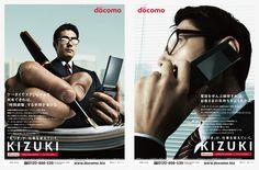 Noboru inc. Japan Advertising, Creative Advertising, Advertising Design, Japan Design, Ad Design, Graphic Design, Ad Layout, Print Ads, Japanese Prints
