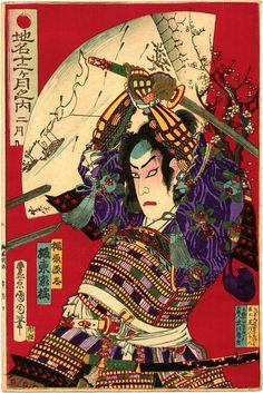 Famous Views of the Twelve Months (Chimei Juni ka Getsu no Uchi) - February, 1881