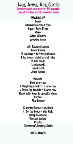 Full Body Workout. Legs, Arms, Abs, Cardio