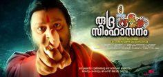 Rudra Simhasanam Movie Poster