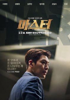 """Kim Woo Bin in the """"Master""""."""