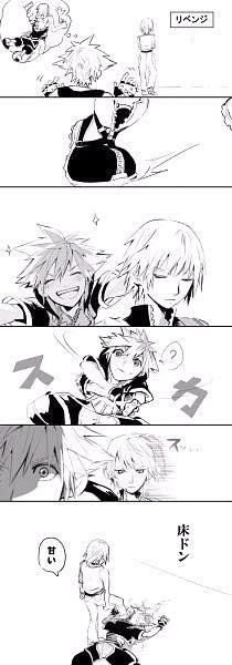 Kingdom ♡ Hearts ♔ *:・゚✧ Sora and Ruki #Game