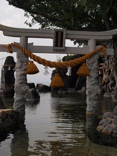 """Entrance to Furusato onsen- """"The Furusato onsen is unsual in that it is a shrine combined with an onsen. Hence why one is required to wear a yakuta."""""""