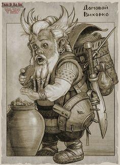 былины русские народные сказки богатыри фентези фэнтези dark fantasy russila tales tales of the old rus dark souls elder scrolls