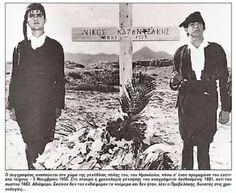 Τάφος Νίκου Καζαντζάκη