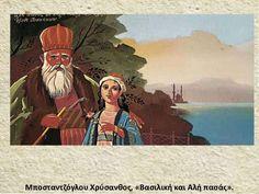 Η ελληνική επανάσταση μέσα από την τέχνη Ελλήνων δημιουργών/σε αλφαβη… Princess Zelda, Fictional Characters, Art, Art Background, Kunst, Performing Arts, Fantasy Characters, Art Education Resources, Artworks