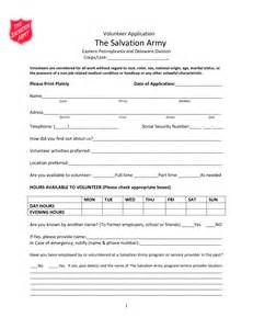Salvation Army Donation Receipt Printable - Bing images | copy ...