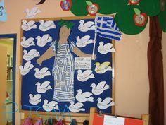 Pitsina - Η ΠΕΡΗΦΑΝΗ ΝΗΠΙΑΓΩΓΟΣ!!! ( K. TEACHER): 28 ΟΚΤΩΒΡΙΟΥ στο νηπιαγωγείο!! Η ΕΛΛΑΔΑ ΕΠΙΛΕΓΕΙ ΕΙΡΗΝΗ!!! National Days, National Holidays, 28th October, Preschool, Classroom, Peace, Spring, Kids, Crafts