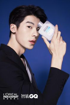 Hand Pose, Chinese Boy, Kpop, Beauty Photography, Loreal, Advertising, Skin Care, Photoshoot, Mens Fashion