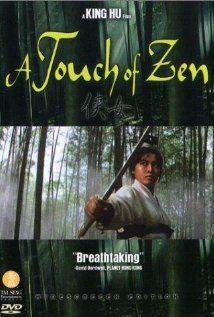 A Touch of Zen / Taiwan (Mandarin) / HU DVD 595 / http://catalog.wrlc.org/cgi-bin/Pwebrecon.cgi?BBID=4208345