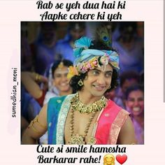 Image may contain: one or more people and text Die Heart Fan, Radha Krishna Love Quotes, Simple Portrait, Radhe Krishna, Jokes, King, India, Cute, People