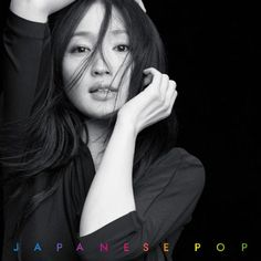 Amazon.co.jp: 安藤裕子 : JAPANESE POP - 音楽
