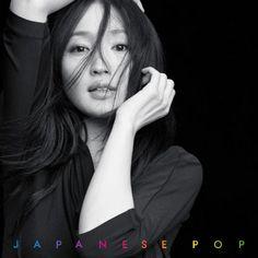 Amazon.co.jp: 安藤裕子 : JAPANESE POP - 音楽
