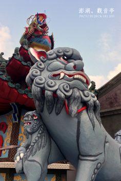 澎湖,Penghu #taiwan #penghu #travel #photography #temple #religion #culture #architecture