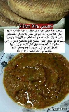 Jihen Gharbi's media statistics and analytics Turkish Recipes, Asian Recipes, Algerian Recipes, Algerian Food, Libyan Food, Plats Ramadan, Bacon Wrapped Potatoes, Cooking Tips, Cooking Recipes