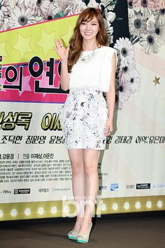 "[2014.06.18] Shin Bora at the ""Trot Lovers"" press conference"