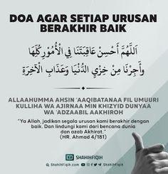 Pray Quotes, Quran Quotes Inspirational, Quran Quotes Love, Allah Quotes, Motivational, Islamic Quotes On Marriage, Islamic Love Quotes, Muslim Quotes, Learn Quran