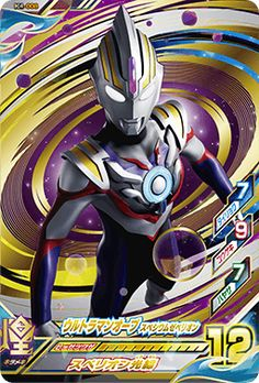 ウルトラマンオーブ スペシウムゼペリオン Fusion Card, Cosmic Art, Iron Man, Superhero, Cards, Fictional Characters, Superheroes, Maps, Playing Cards