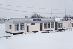 Станция Рогозянка, Южная железная дорога. Село Маяк, Харьковская область.
