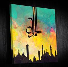 Islamic Wall Art Canvas for Arabic Home Decor HD printed Canvas Wood Frame, Canvas Wall Art, Canvas Canvas, Arabic Calligraphy Art, Arabic Art, Islamic Paintings, Custom Canvas Prints, Islamic Wall Art, Hobbit